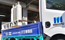三春商会ガス運搬トラック
