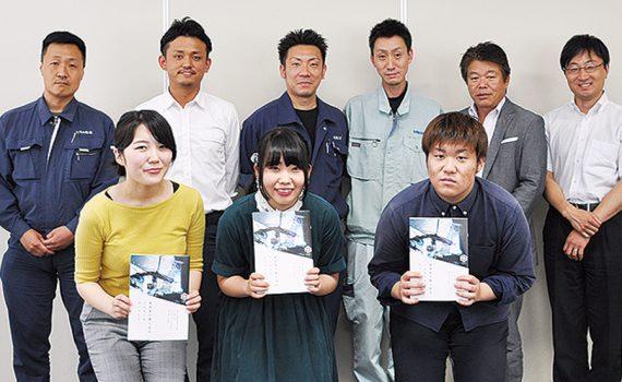 横須賀工業振興協同組合青年部のメンバーと専門学生